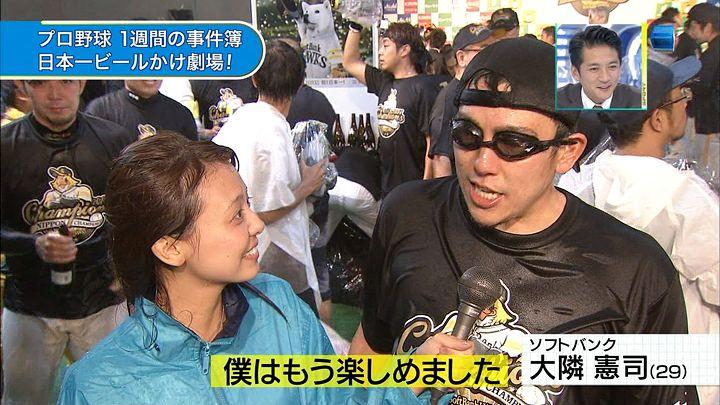 miyazawa20141101_07.jpg