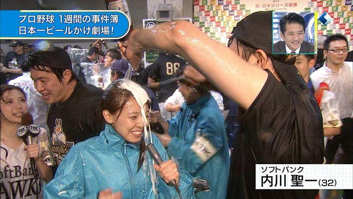 miyazawa20141101_08.jpg