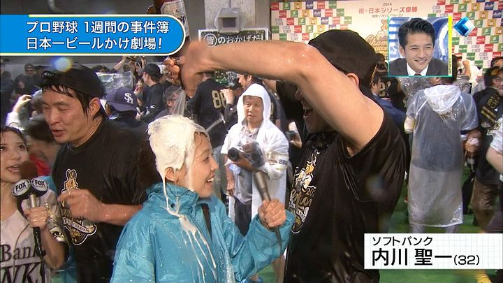 miyazawa20141101_09.jpg