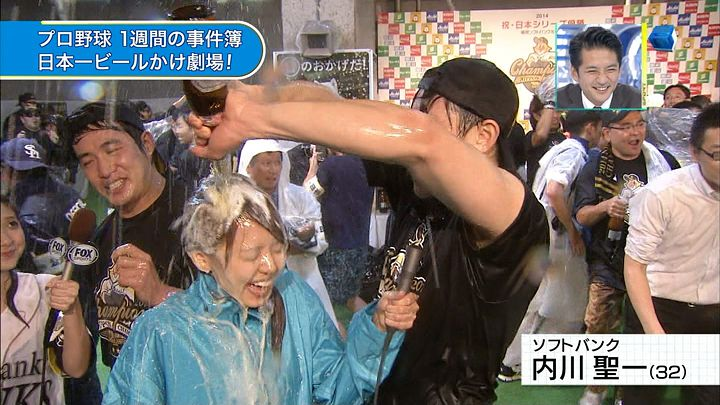 miyazawa20141101_13.jpg