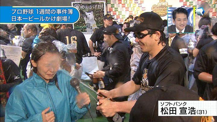 miyazawa20141101_14.jpg