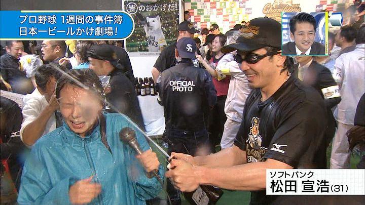 miyazawa20141101_15.jpg