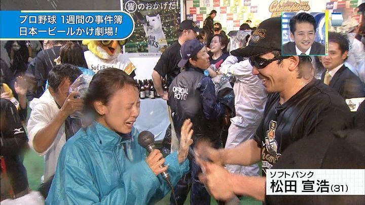 miyazawa20141101_16.jpg