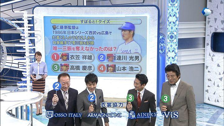 miyazawa20141101_28.jpg