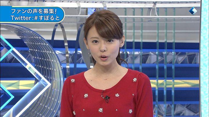 miyazawa20141106_04.jpg