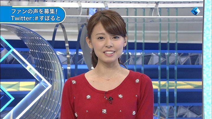 miyazawa20141106_05.jpg