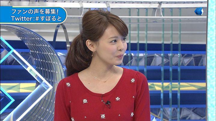 miyazawa20141106_06.jpg