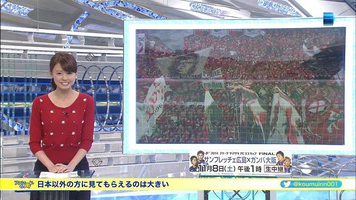 miyazawa20141106_12.jpg