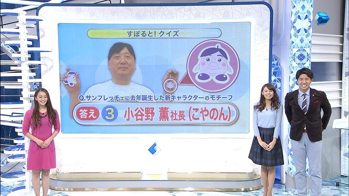 miyazawa20141107_20.jpg