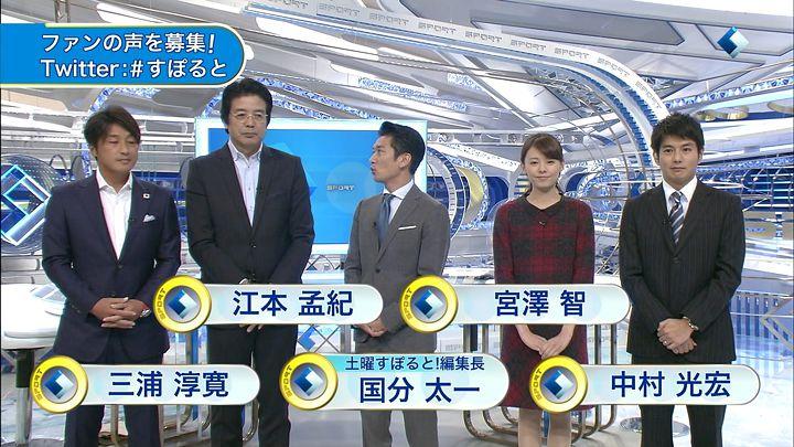 miyazawa20141108_01.jpg