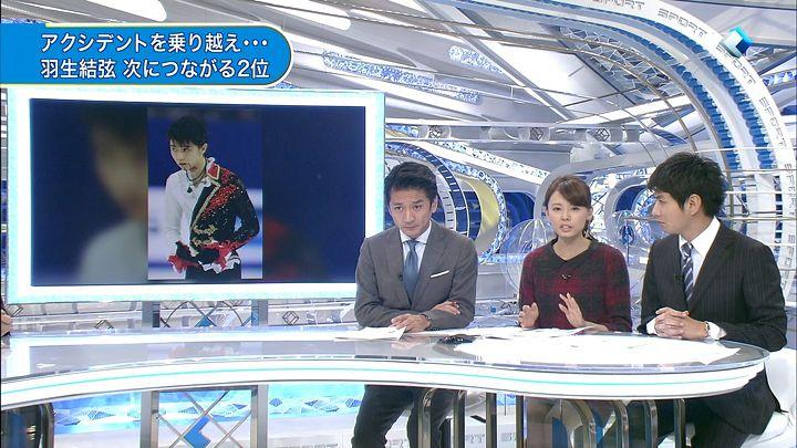 miyazawa20141108_04.jpg