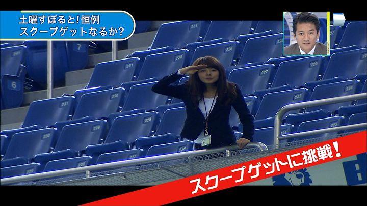 miyazawa20141108_06.jpg