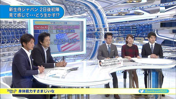 miyazawa20141108_09.jpg