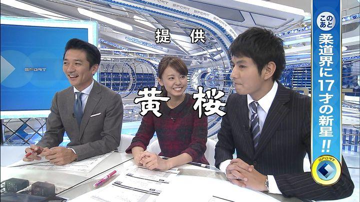 miyazawa20141108_12.jpg