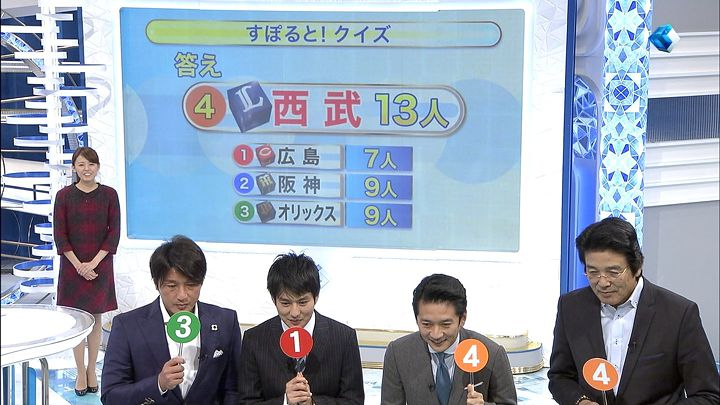 miyazawa20141108_18.jpg
