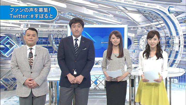 miyazawa20141109_02.jpg