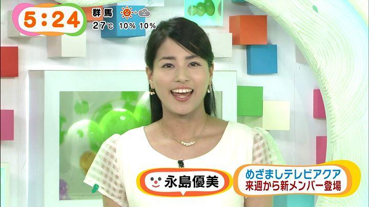 nagashima20140926_01.jpg
