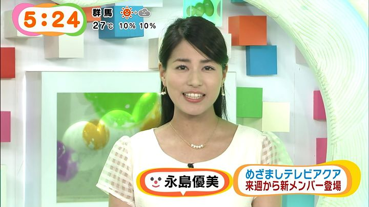 nagashima20140926_02.jpg