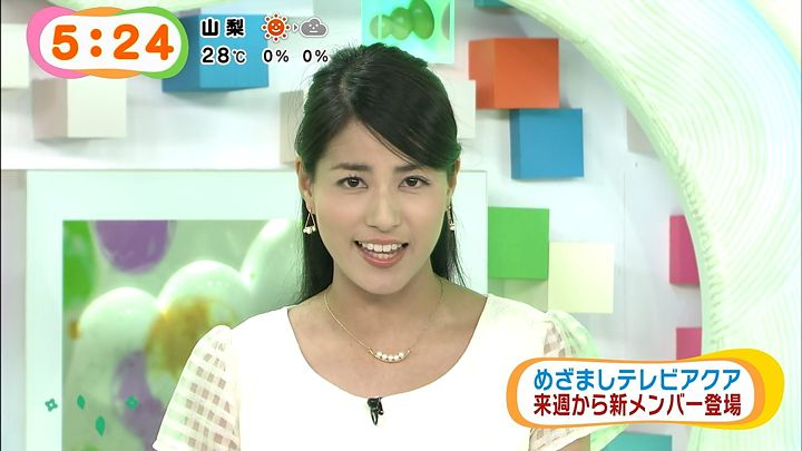 nagashima20140926_03.jpg