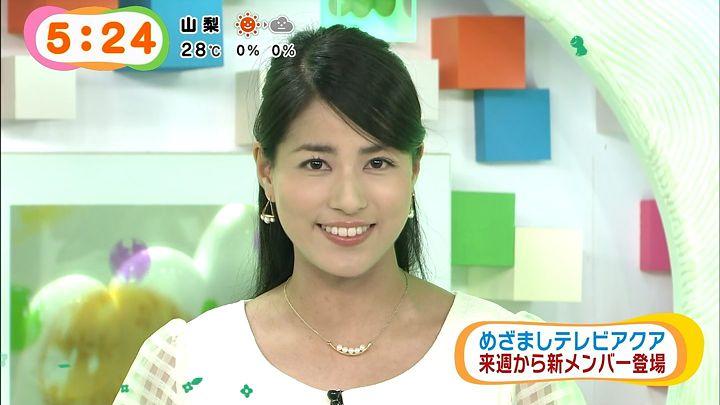 nagashima20140926_04.jpg
