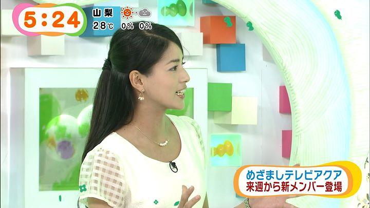 nagashima20140926_05.jpg