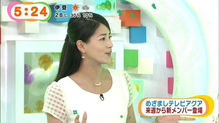 nagashima20140926_06.jpg