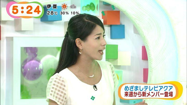 nagashima20140926_07.jpg
