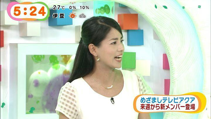 nagashima20140926_08.jpg