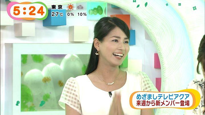 nagashima20140926_10.jpg