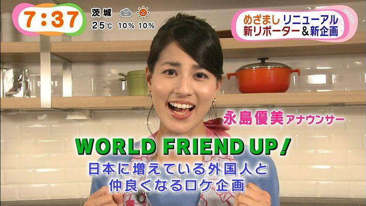 nagashima20140926_12.jpg