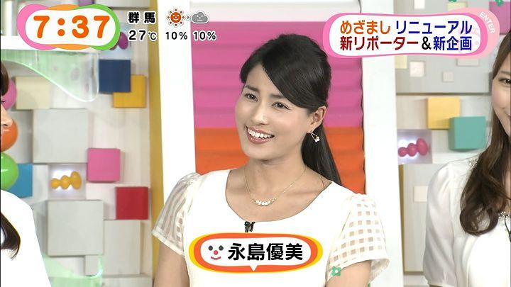 nagashima20140926_13.jpg