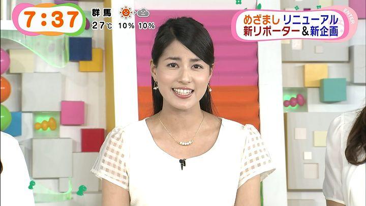 nagashima20140926_14.jpg