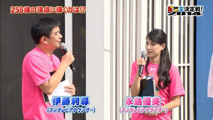 nagashima20140927_01.jpg