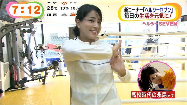 nagashima20140930_31.jpg