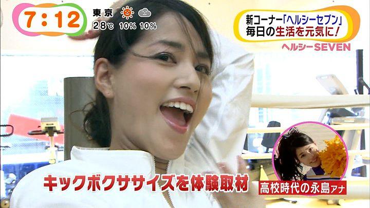 nagashima20140930_32.jpg