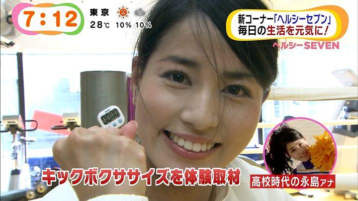 nagashima20140930_33.jpg