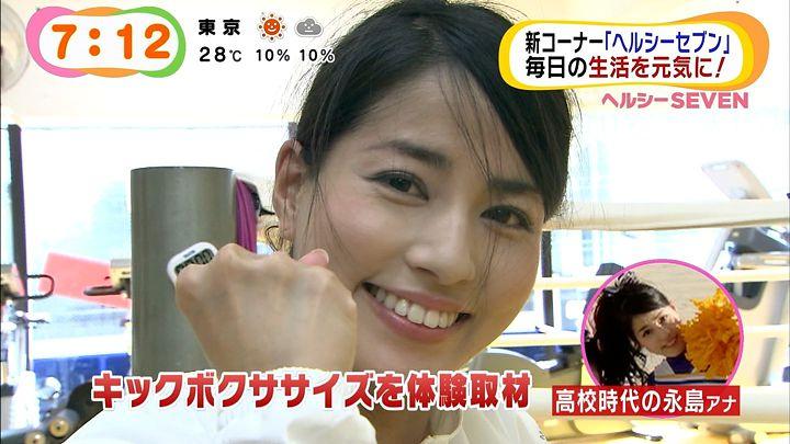 nagashima20140930_34.jpg