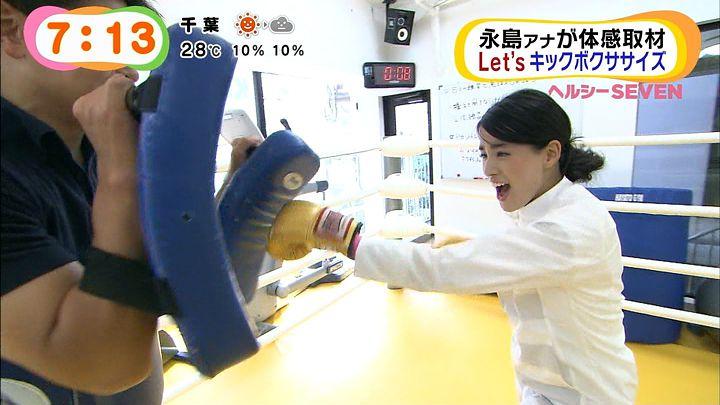 nagashima20140930_45.jpg