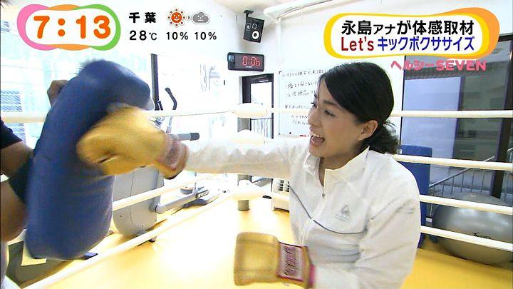 nagashima20140930_46.jpg