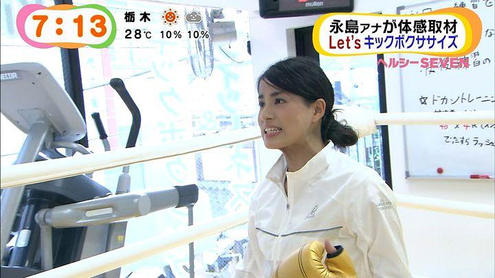 nagashima20140930_49.jpg