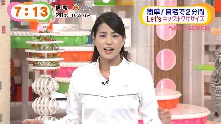nagashima20140930_51.jpg