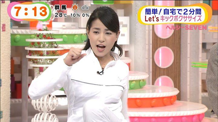 nagashima20140930_52.jpg