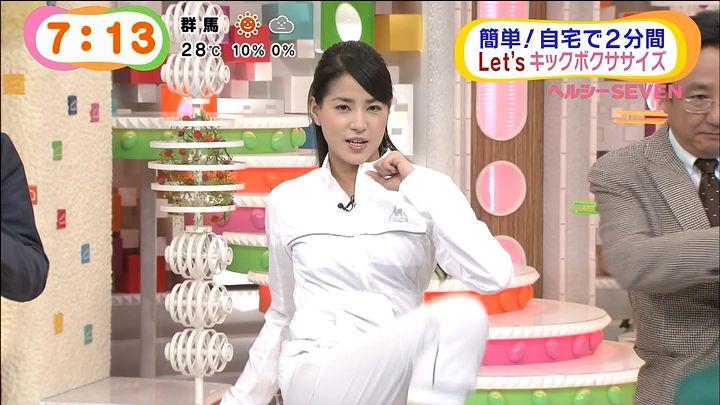 nagashima20140930_53.jpg