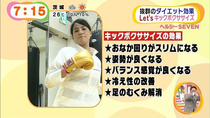 nagashima20140930_55.jpg
