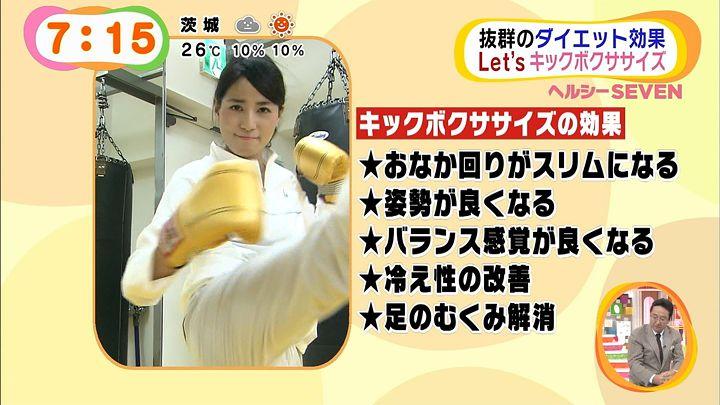 nagashima20140930_56.jpg