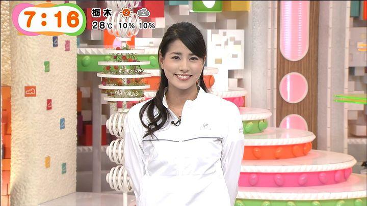 nagashima20140930_57.jpg