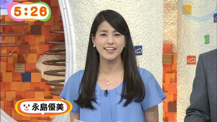 nagashima20141001_02.jpg