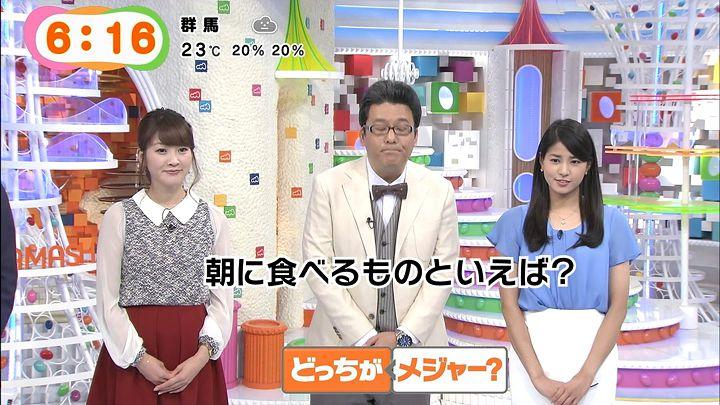 nagashima20141001_07.jpg