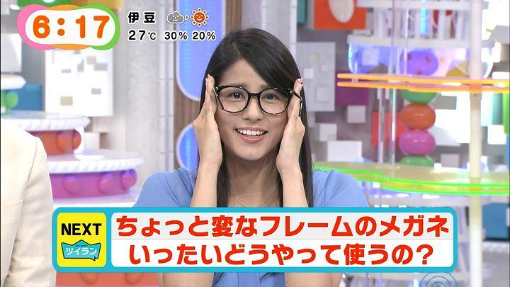 nagashima20141001_10.jpg