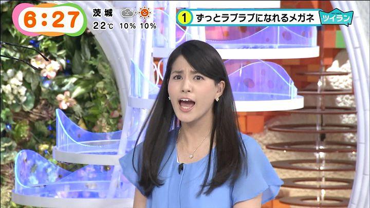 nagashima20141001_13.jpg